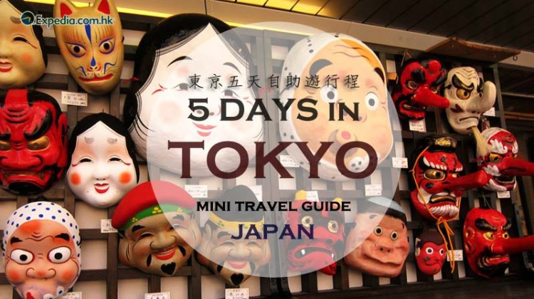 cover-photo-japan