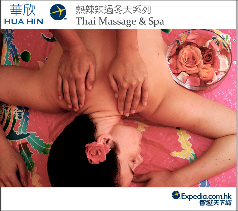 thai-massage-2