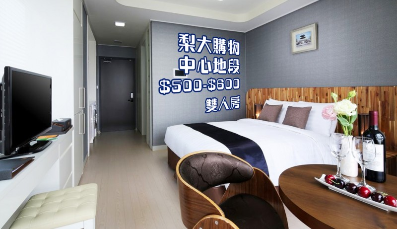 新村Shinchon Ever8 Serviced Residence